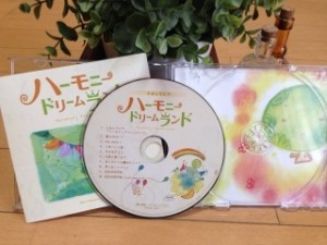 ハーモニードリームランド CD
